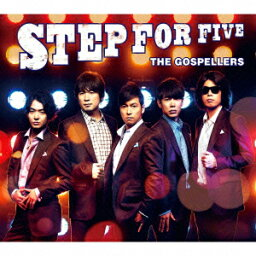 STEP FOR FIVE(初回生産限定盤 CD+DVD) [ <strong>ゴスペラーズ</strong> ]