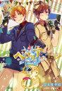 ヘタリアWorld★Stars(3) (ジャンプコミックス ...