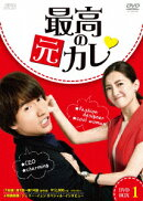 �ǹ�θ����� DVD-BOX1