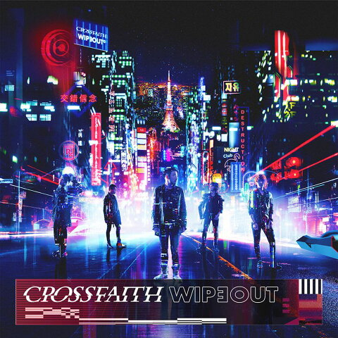WIPEOUT (初回限定盤A CD+DVD) [ Crossfaith ]