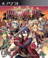英雄伝説 閃の軌跡2 通常版 PS3版