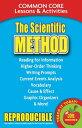 Scientific Method SCIENTIFIC METHOD ��Common Core�� [ Carole Marsh ]