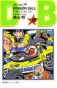 DRAGON BALL(18) (ジャンプコミックス) [ 鳥山明 ]