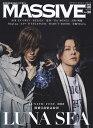 MASSIVE(Vol.30) 生きざまを伝えるロックマガジン LUNA SEA/DIR EN GREY/HEESEY/清春 (SHINKO MUSIC MOOK)