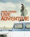 NANA MIZUKI LIVE ADVENT...