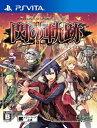 英雄伝説 閃の軌跡2 通常版 PS Vita版