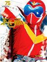 スーパー戦隊 Official Mook 20世紀 1975 秘密戦隊ゴレンジャー (講談社シリーズ