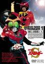 仮面ライダーストロンガー Vol.1 [ 石ノ森章太郎 ]