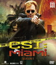 CSI:マイアミ コンパクト DVD-BOX シーズン1 [ デヴィッド・カルーソ ]
