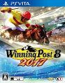 Winning Post 8 2017 PS Vita版