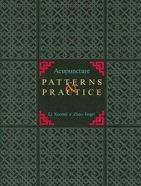 Acupuncture_Patterns_��_Practic