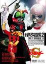 仮面ライダーストロンガー Vol.2 - 楽天ブックス