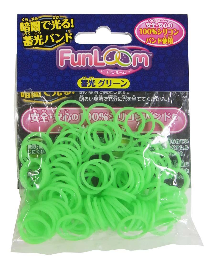 FunLoom (ファンルーム) バンド 蓄光グリーン