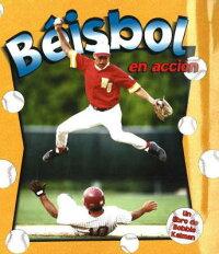Beisbol_En_Accisn