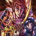 「CR花の慶次〜漢」オリジナルサウンドトラック(CD+DVD) [ (ゲーム・ミュージック) ]