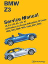 BMW Z3 Service Manual: 1996-2002: 1.9, 2.3, 2.5i, 2.8, 3.0i, 3.2 - Z3 Roadster, Z3 Coupe, M Roadster BMW Z3 SERVICE MANUAL 199..