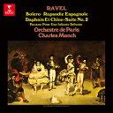 ラヴェル:ボレロ スペイン狂詩曲 「ダフニスとクロエ」組曲 第2番 [ シャルル・ミュンシュ ]...