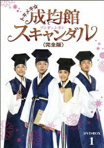 トキメキ☆成均館スキャンダル<完全版> DVD-BOX1 [ ユチョン ]...:book:14340216