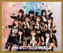 超絶少女☆COMPLETE 2010~2020 (2CD+Blu-ray+スマプラ) [ SUPER☆GiRLS ]