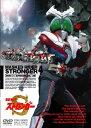 仮面ライダーストロンガー Vol.4 - 楽天ブックス