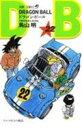 DRAGON BALL(22) (ジャンプコミックス) [ 鳥山明 ]