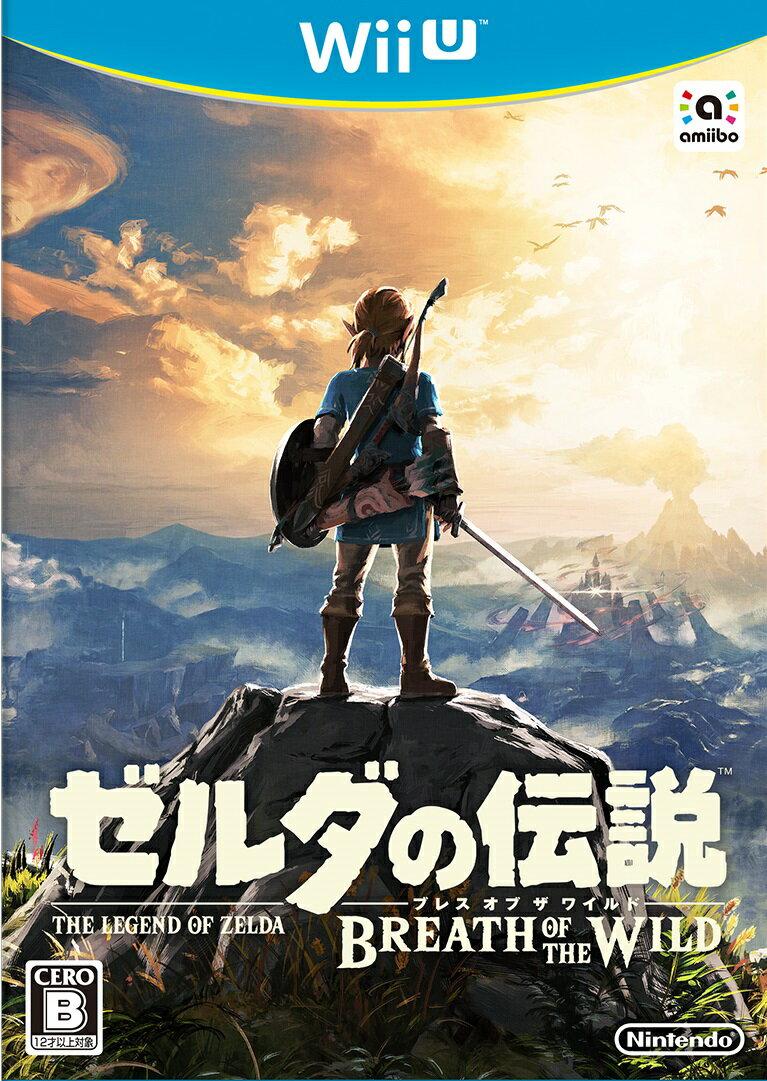 【入荷予約】ゼルダの伝説 ブレス オブ ザ ワイルド Wii U版