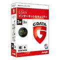 G DATA インターネットセキュリティ 3年3台