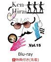 【先着特典】Ken Hirai Films Vol.15【Blu-ray】(オリジナルポストカードカレンダー) [ 平井堅 ]