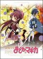 魔法少女まどか☆マギカ 4 【完全生産限定版】【Blu-ray】