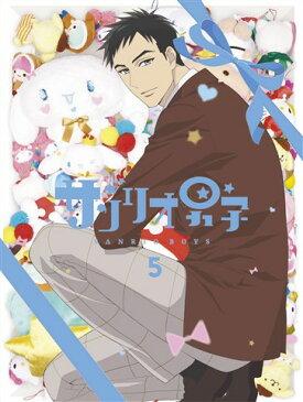 サンリオ男子 5【Blu-ray】 [ サンリオ ]