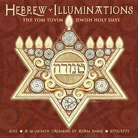 HebrewIlluminations16-Month2013WallCalendar:TheYomTovimJewishHolyDays[AdamRhine]