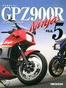 KAWASAKI GPZ900R Ninja FILE.(5)
