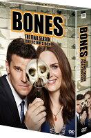 BONES-骨は語るー ファイナル・シーズン DVDコレクターズBOX
