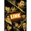 LINK DVDコレクターズBOX [ 大森南朋 ]