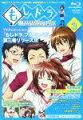 もしドラ page:3【Blu-ray】