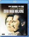 デッドマン・ウォーキング 【Blu-ray】
