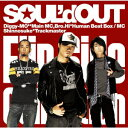 Other - Flip Side Collection [ SOUL'd OUT ]