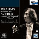 ブラームス:交響曲 第2番 ウェーバー:歌劇「魔弾の射手」序曲、歌劇「オベロン」序曲 [ 小林研一郎