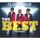 THE BEST 〜You're the only one〜(初回限定盤 CD+DVD) [ CLIFF★EDGE ]