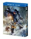 パシフィック・リム 3D & 2D ブルーレイセット【初回数量限定生産】【Blu-ray】