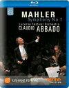 【輸入盤】交響曲第7番『夜の歌』 アバド&ルツェルン祝祭管弦楽団 マーラー(1860-1911)