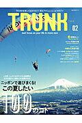 TRUNK��02��2014��SUMMER�ˡ�