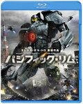 パシフィック・リム ブルーレイ&DVDセット【初回限定生産】【Blu-ray】