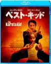 ベスト・キッド【Blu-ray】 [ ジェイデン・スミス ]