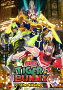 ����� TIGER & BUNNY -The Rising- �ڽ������ǡ�