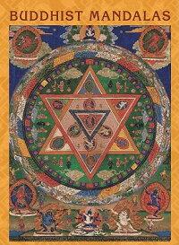 BuddhistMandalasNotecards[PomegranateCommunicationsInc]