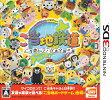 ご当地鉄道 〜ご当地キャラと日本全国の旅〜 3DS版