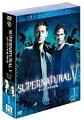 SUPERNATURAL 5 スーパーナチュラル <フィフス・シーズン> セット1