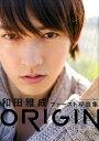 ORIGIN [ 原田武尚 ]