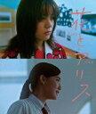 花とアリス【Blu-ray】 [ 鈴木杏 ]